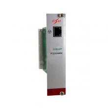 Модуль DSIP стример IP