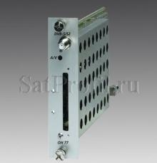 Модуль цифрового спутникового ТВ DVB-S/S2/RF WISI OH77