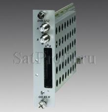 Модуль cдвоенный трансмодулятор DVB-S/S2/QAM с CI интерфейсом OH85H
